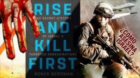 Detrás de la Razón - ¿Usted desconfiaría de su pasta de dientes? Secretos para asesinar de Israel y EEUU