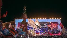 Putin reelegido como presidente. Desafío catalán. Crisis siria