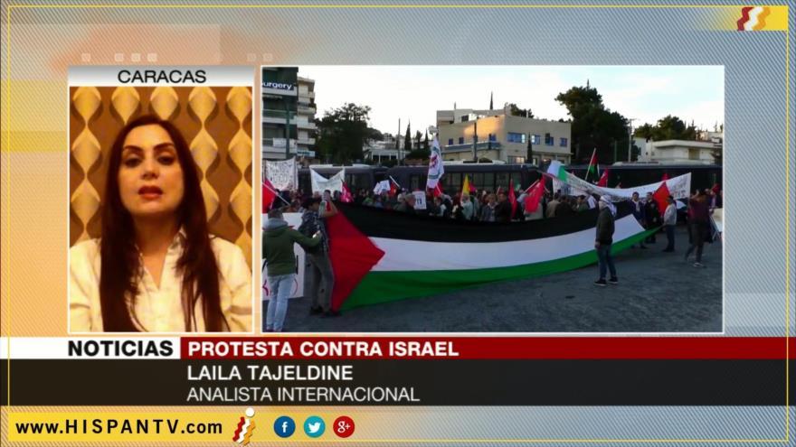 Israel debe permitir las protestas en la Franja de Gaza — ONU