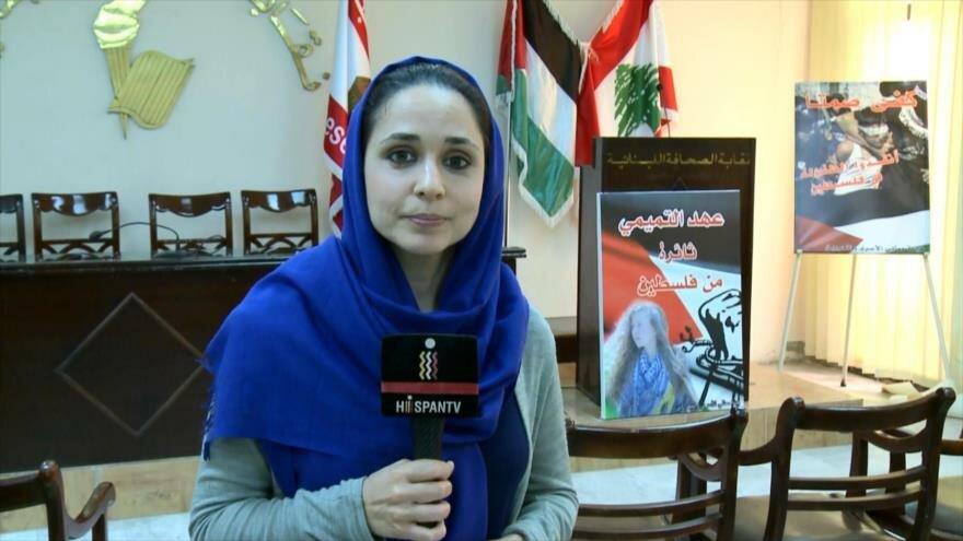 El Líbano celebra Día de Prisionero y Prisioneras de Palestina