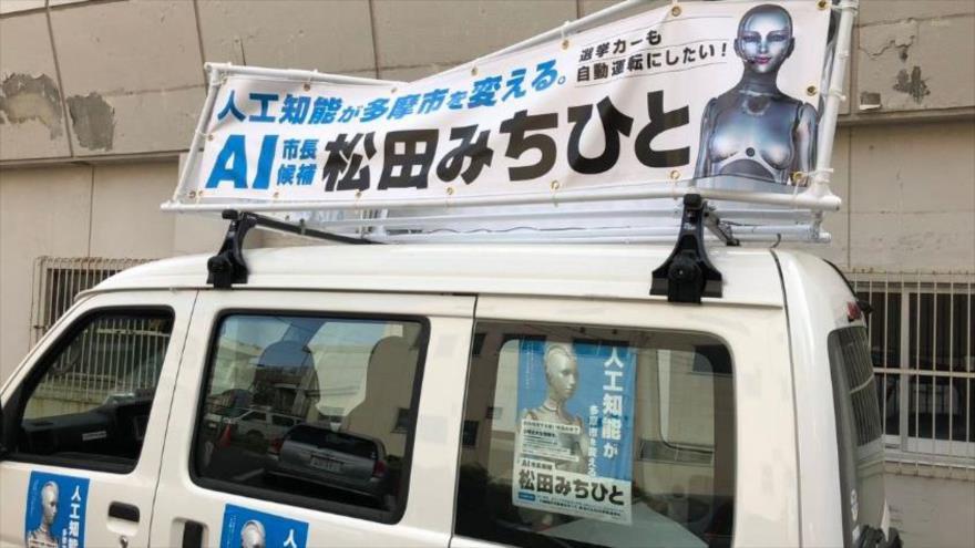Publicidad de la campaña del robot Michihito Matsuda para la Alcaldía del distrito de Tama, en Tokio, capital de Japón.