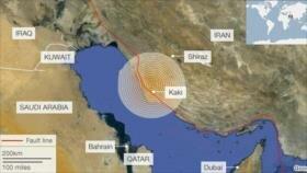 Terremoto de magnitud 5,9 sacude el sur de Irán