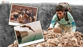 Trotamundos de Irán: Kul Jersan