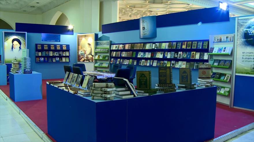 Exposiciones más grandes sobre el Corán en Irán