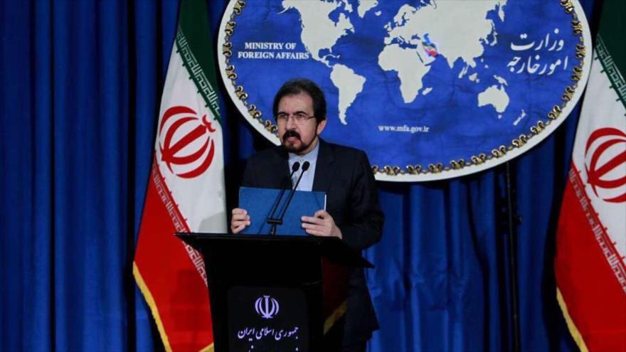 Irán advierte al G7 que no caiga en la trampa iranófoba de EEUU
