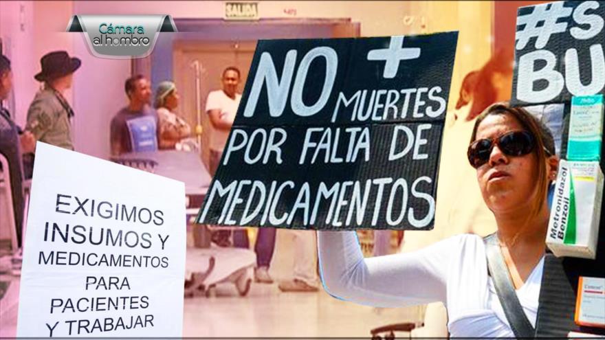 Cámara al Hombro: Enfermar y ser pobre en Panamá