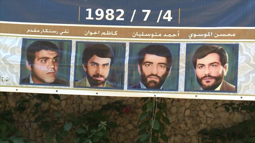 36 años desde el secuestro de 4 iraníes en El Líbano