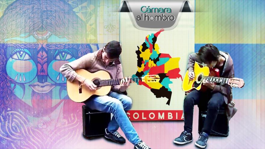 Cámara al Hombro: La séptima, un centro cultural urbano en Bogotá