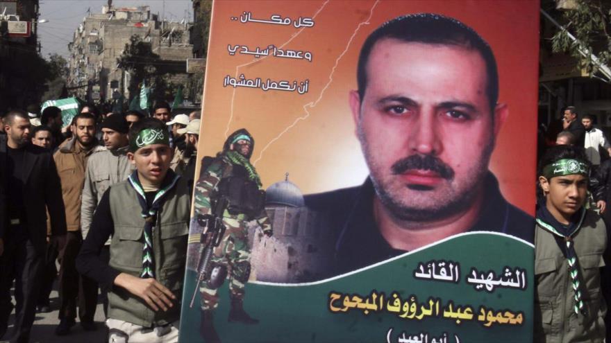 Mahmud Al-Mabhuh, el exlíder del Movimiento de Resistencia Islámica de Palestina (HAMAS).