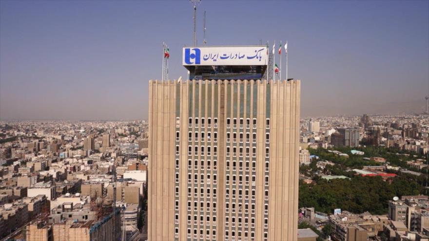 Una sucursal del Banco Saderat (exportaciones) de Irán (BSI) en Teherán.