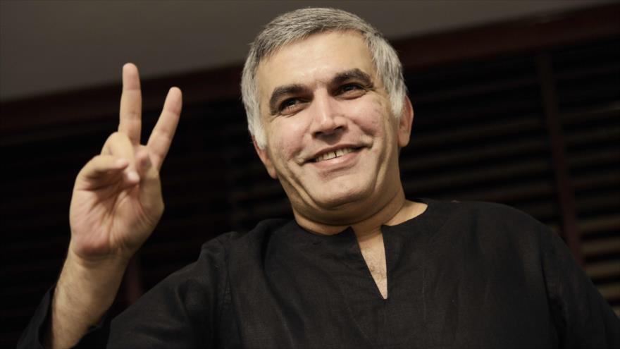 ONU reclama a Baréin que libere al prominente activista Nabil Rayab