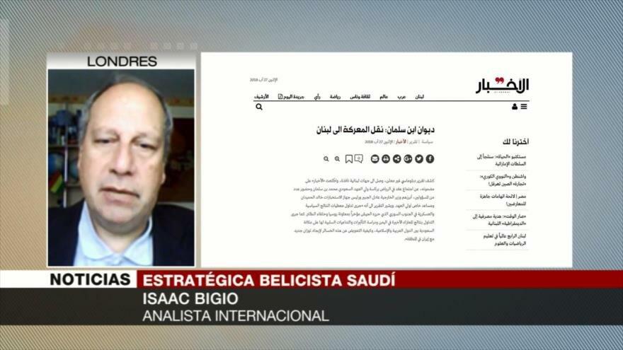 Bigio: Riad trata de trasladar guerra de Yemen a El Líbano por Israel