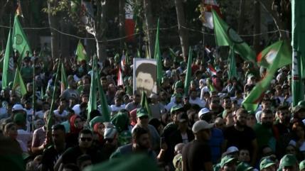 40 años de la desaparición del Imam Musa al-Sadr