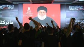 El líder de Hezbolá da un discurso la víspera de Ashura