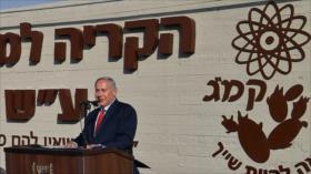 Irán pide a ONU condenar amenaza nuclear de Israel en su contra
