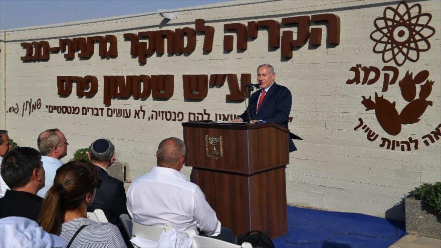 El primer ministro israelí, Benjamín Netanyahu, en un acto en las instalaciones atómicas de Dimona (sur de Palestina ocupada), 29 de agosto de 2018.