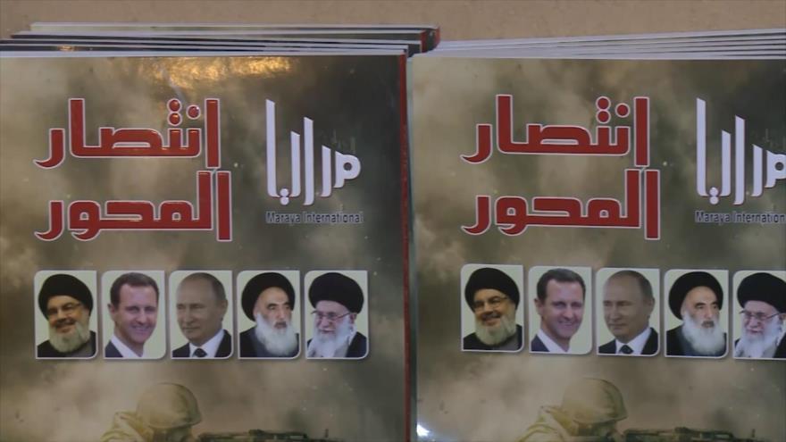 La victoria del eje de la Resistencia en una revista en Beirut