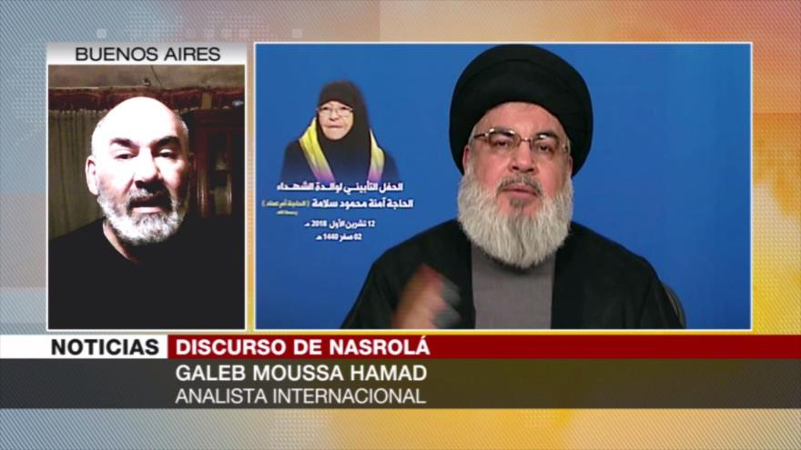 Moussa Hamad: EEUU se autoaisla por su propia política exterior