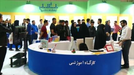 Irán fortalecerá la comercialización de productos nanotecnológicos