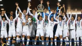 Kashima gana al Persépolis y conquista la Liga de Campeones de Asia