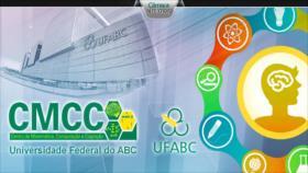 Cámara al Hombro: Brasil, la Universidad ABC en Sao Paulo