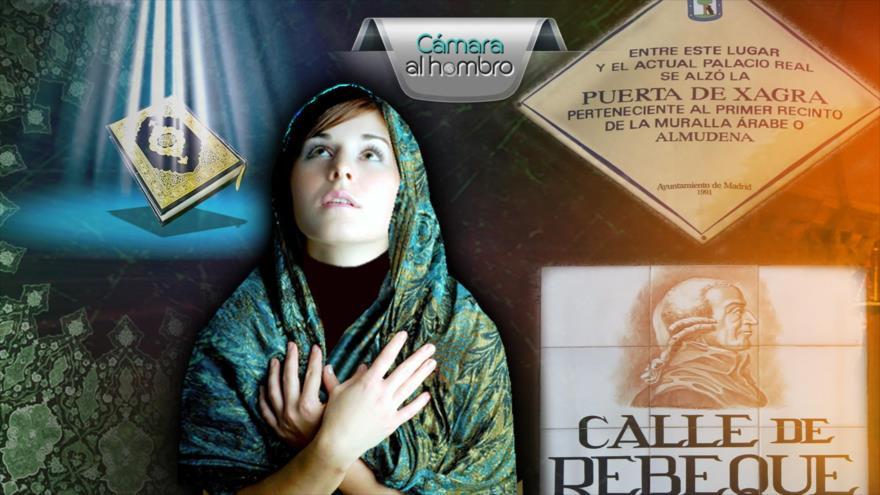 Cámara al Hombro: El origen musulmán de Madrid