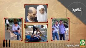 HAMAS publica fotos de agentes israelíes de redada fallida en Gaza