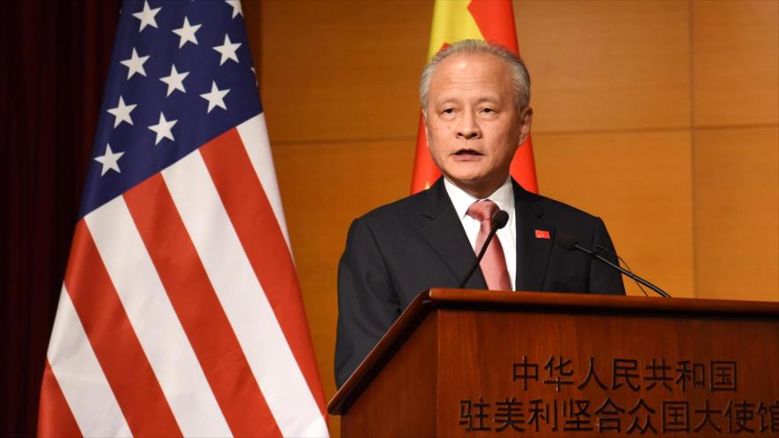 Embajador de China en EE.UU., Cui Tiankai, en una ceremonia en embajada china en Washington D.C., EE.UU., 31 de julio de 2018. (Foto: Getty Images)