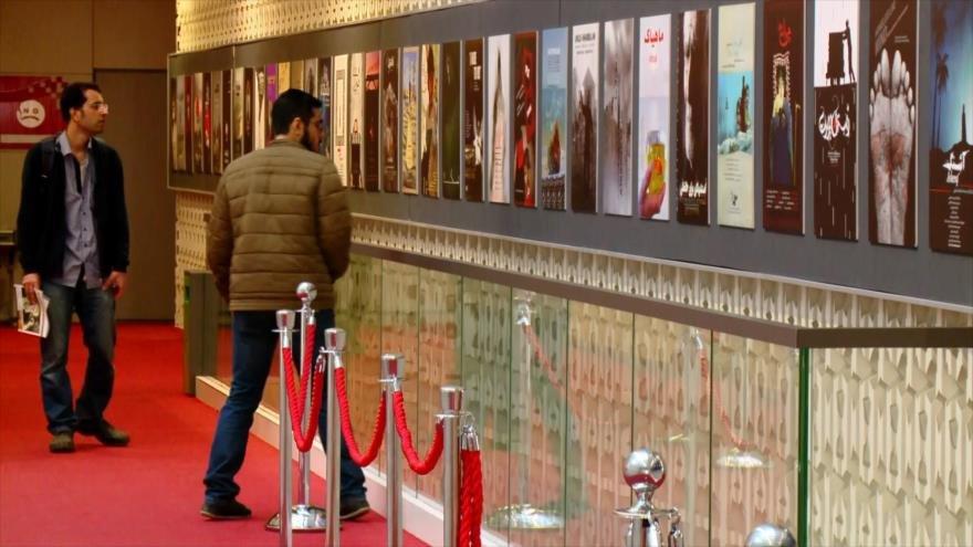 Se inaugura en Teherán la duodécima Edición de Cine de Realidad