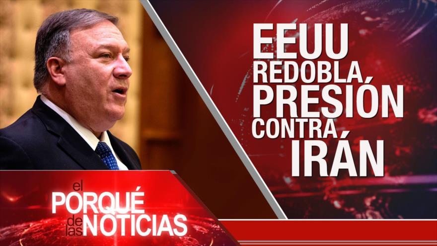 El Porqué de las Noticias: Retirada de EEUU de siria. EEUU contra Irán. Cuestionan mandato de Maduro