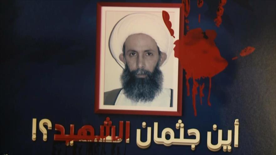 Tercer aniversario del asesinato del sheij Nimr en El Líbano