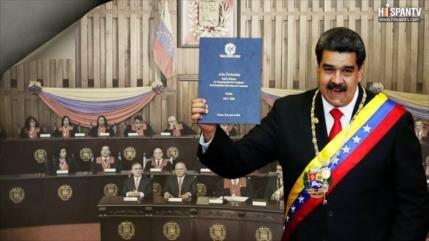 Análisis constitucional sobre presidente de Venezuela hasta 2025