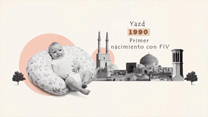 Los Primeros: El primer nacimiento con FIV en Irán