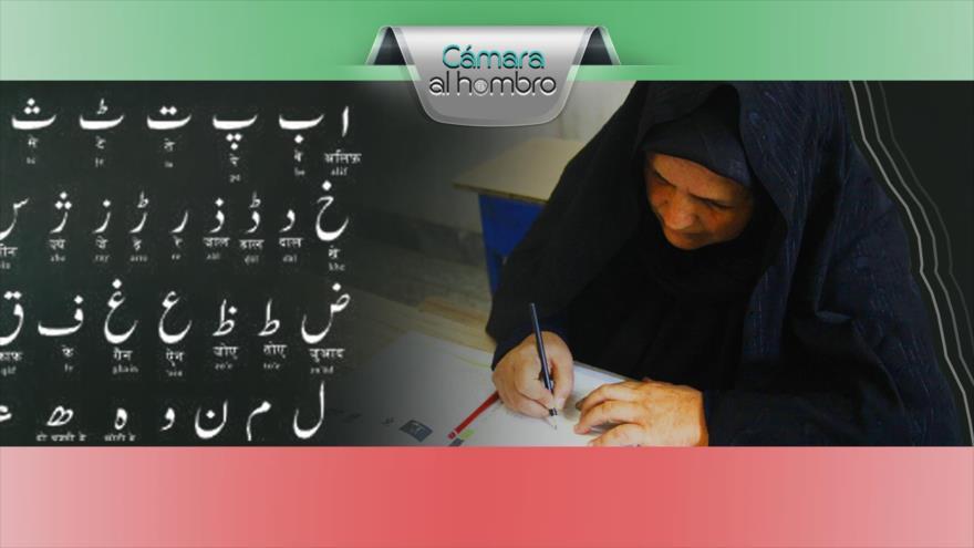 Cámara al Hombro: Irán, lucha contra el analfabetismo