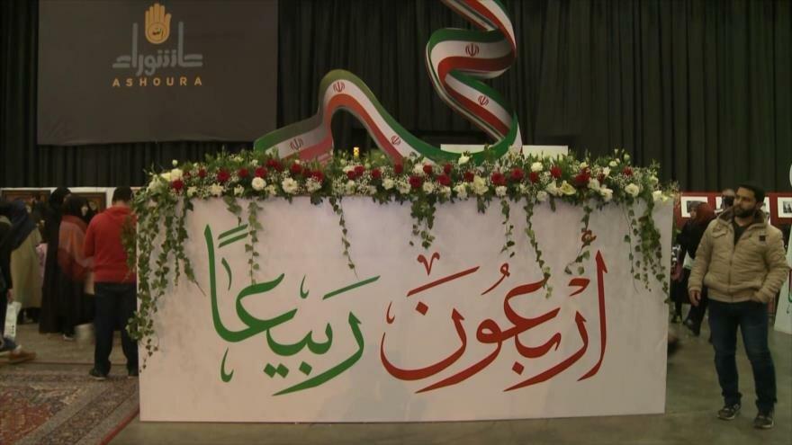 Se celebra en El Líbano 40 años de Revolución Islámica iraní