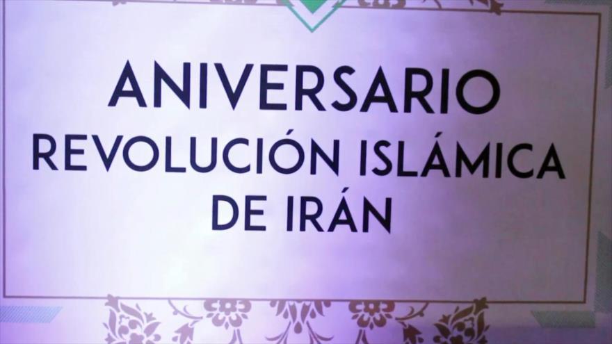 Nicaragua conmemora 40 años de la Revolución Islámica de Irán