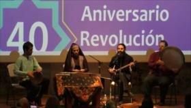 Jornada cultural en México: 40 años de Revolución iraní