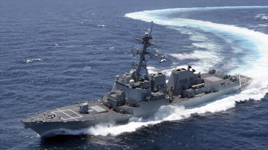 El destructor estadounidense de misiles guiados USS Gravely.