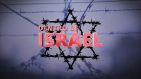 Dentro de Israel