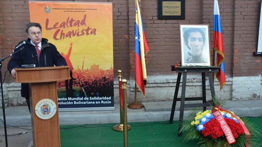 Rusia: Hipócrita ayuda de EEUU no compensaría daños a Venezuela | HISPANTV