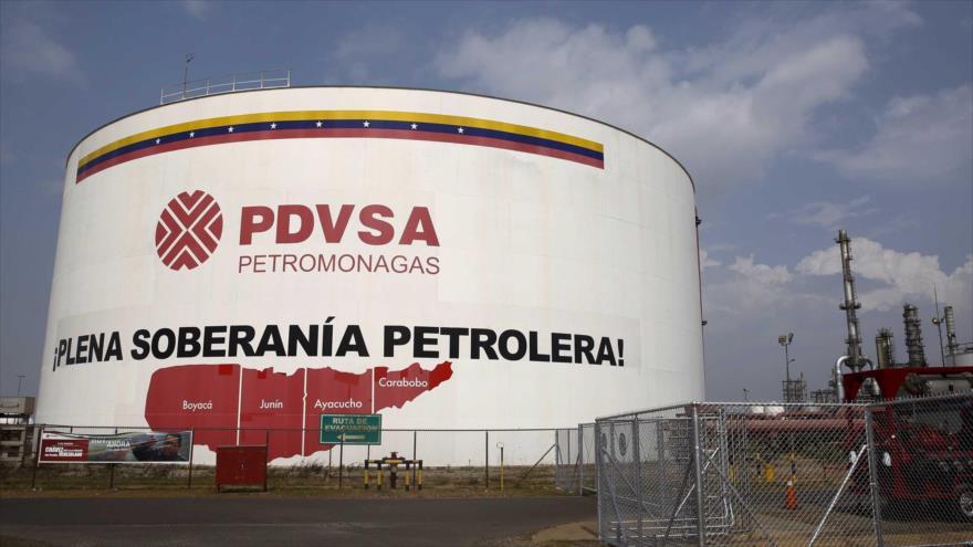 Un depósito de almacenaje de petróleo de la compañía estatal Petróleos de Venezuela (PDVSA).