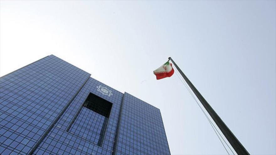 El Banco Central de Irán con sede en la ciudad capitalina de Teherán.