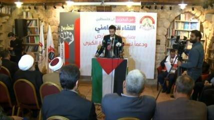 Beirut acoge encuentro 'De Baréin a Palestina'