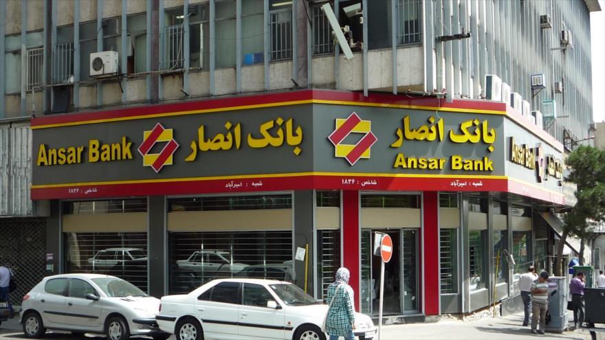 Una sucursal del Banco Ansar de Irán.