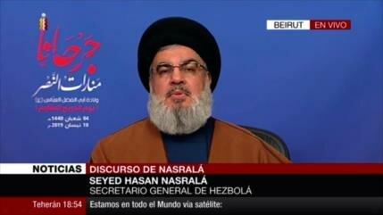 Líder de Hezbolá tacha de 'Estado terrorista' a EEUU
