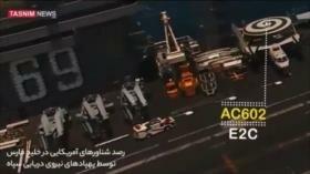Vídeo: Vea cómo dron iraní toma fotos de buques de guerra de EEUU