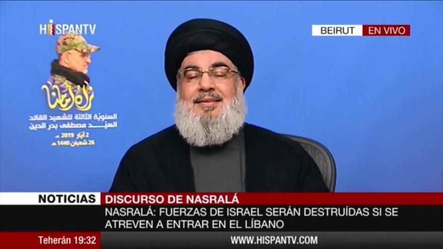 'Las fuerzas israelíes serán destruidas si entran en El Líbano' | HISPANTV