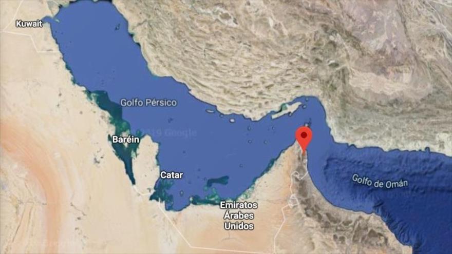 Localización de la ciudad portuaria de Al-Fuyaira, situada en el noreste de los Emiratos Árabes Unidos (EAU).