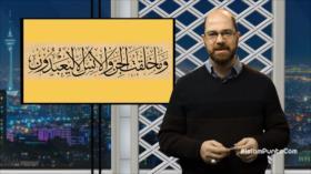 Islampuntocom: El objetivo de la vida