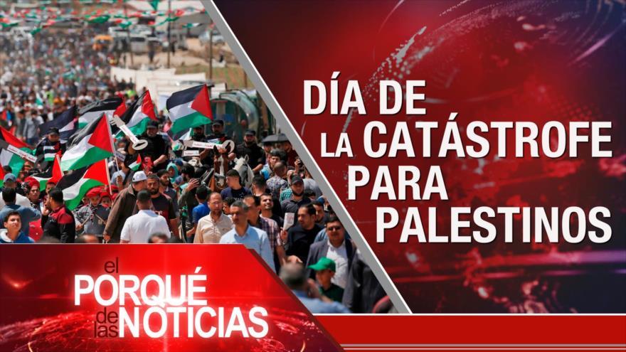 El Porqué de las Noticias: Tensión EEUU-Irán. Día de Nakba. Protestas en Brasil